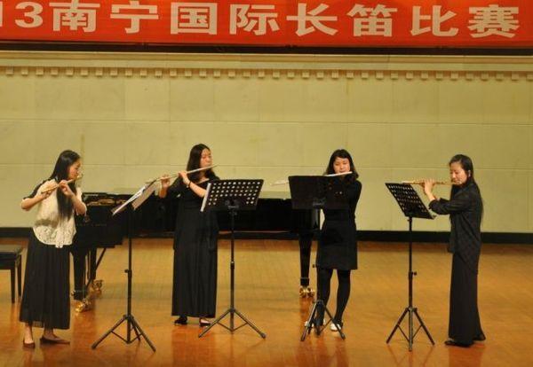 长笛四重奏《仲夏夜之梦》获得重奏类比赛二等奖;2013级修坤
