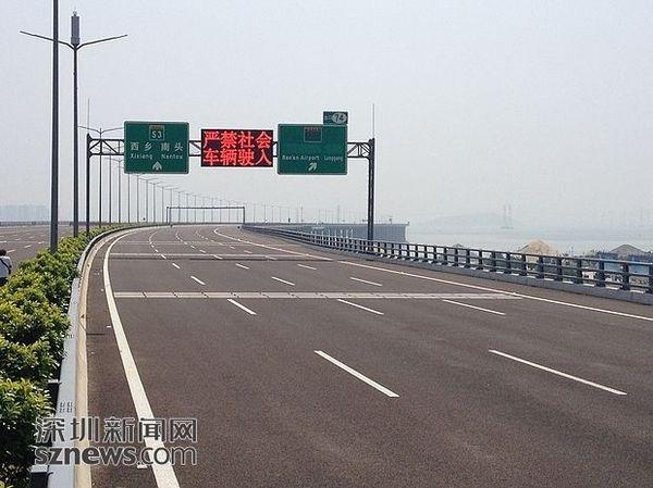 广深沿江高速深圳段是国内首座八车道的高速公路沿江(跨海)大桥-