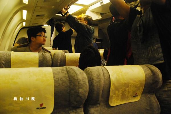 搭飞机经济舱免费升商务舱的经历(图)