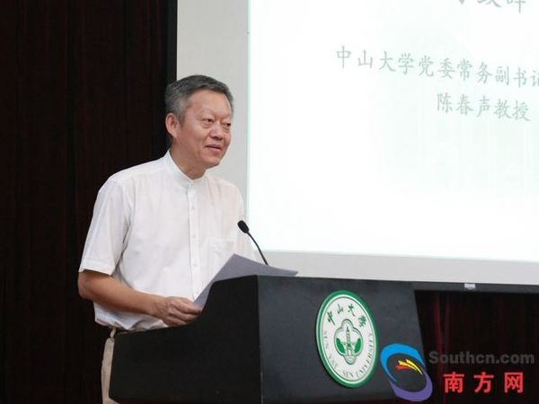 省科协党组成员、副主席吴焕泉等领