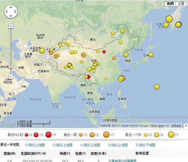云南省保山市施甸县发生2.8级地震 震源深度5千米