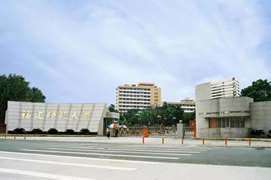 建国以后,由华南女子文理学院、福建协和大学、福建省立师范专科