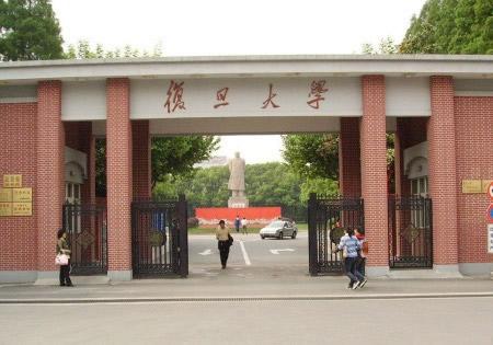 在中国占有重要地位的十一所大学 - 思思 - 梦幻