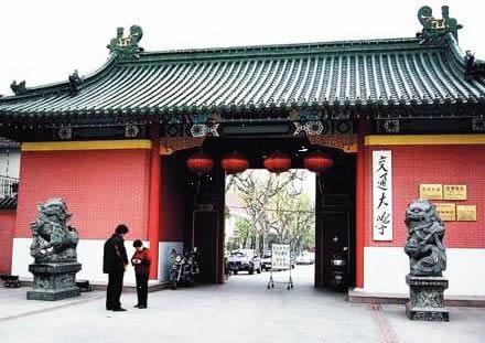 在中国占有重要地位的十一所大学(组图)