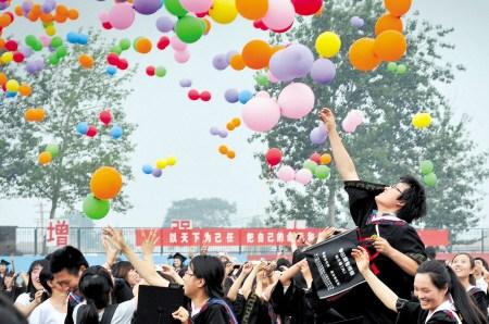 大学毕业生庆祝毕业(图片来源:资料图)-高校毕业季 散伙饭 盛行
