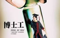 http://edu.ifeng.com/news/special/jiaoshijie2011/detail_2011_09/07/9015408_1.shtml