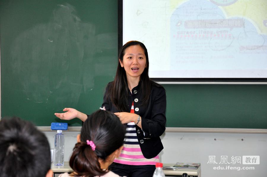孙燕/凤凰新媒体人力资源总监孙燕女士。