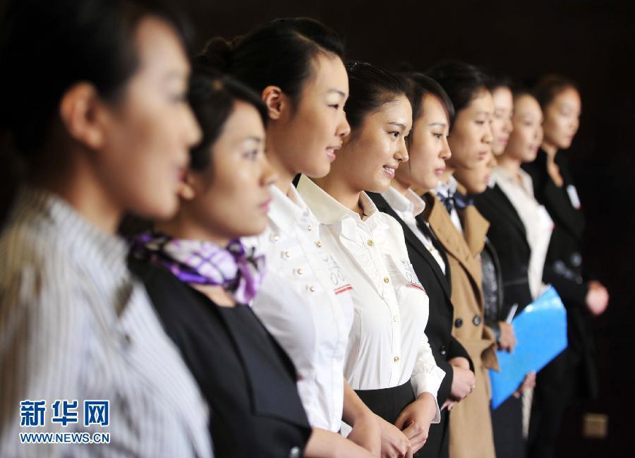 高清:选空姐成为美女大学生就业的又一途径 教