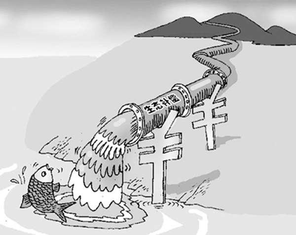 """刘晓星 今年的全国""""两会""""上,政协委员们对生态环境保护问题给予了高度图片"""
