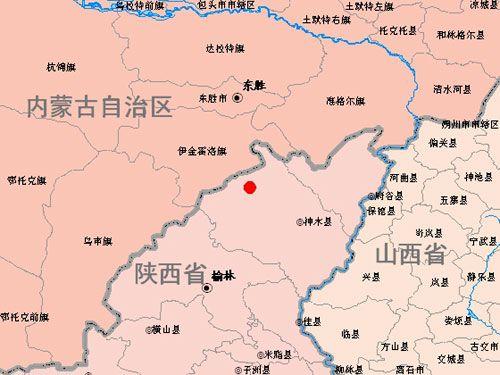 陕西省榆林市神木县因塌陷引发3.0级地震(图)
