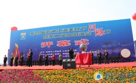 业界 国内游 > 正文  2011年3月26日,江苏海安七星湖广场上热闹非常