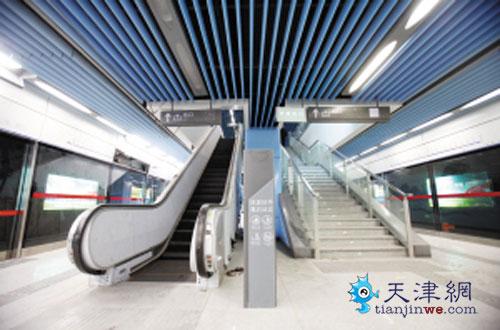 """天津地铁9号线全线""""岛式车站""""往返在同站台"""