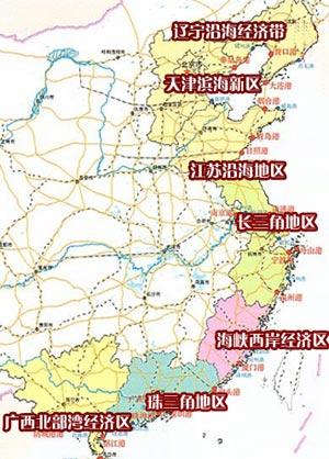 让已上升为国家战略的《浙江海洋经济发展示范区规划》逐渐进入实质性