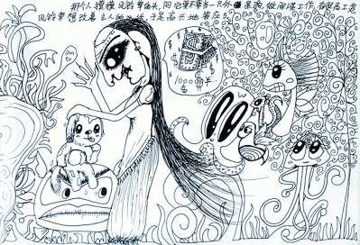 风铃草的故事(连环画)