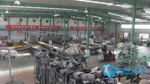 在天津市合作建设的废旧家电回收拆解工厂日前竣工