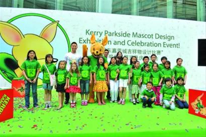 浦东嘉里城鼓励少年创新