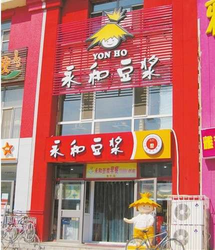 小型快餐店牌匾装修图片