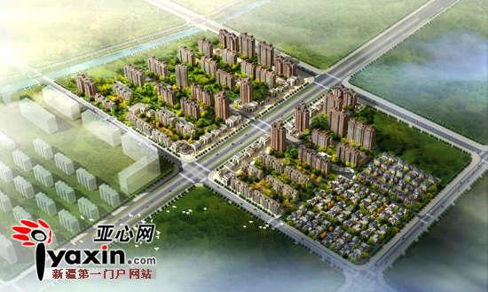 乌鲁木齐城市北扩 五家渠区位优势凸显楼市看好