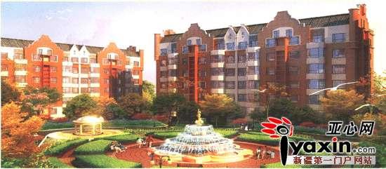 格林威治城是乌鲁木齐首个公务员小区