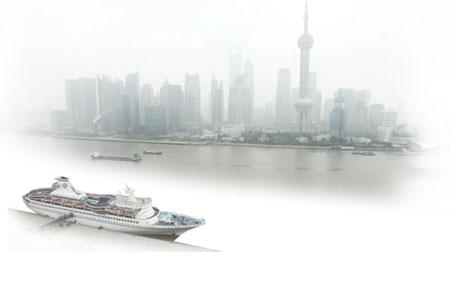 北外滩,上海母港