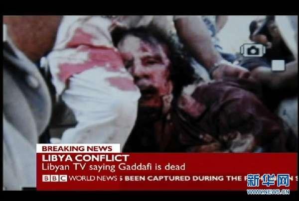 卡扎菲一家几乎全部被打死.卡扎菲尸体的画面在全球电视台播