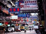 游香港 购物打折超强攻略