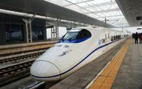 坐着沪杭高铁去旅行 周边六大景点介绍