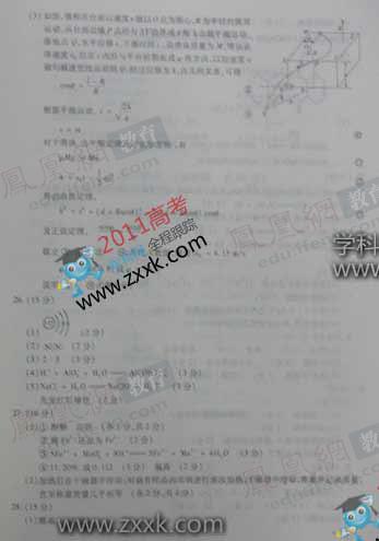 2011年高考四川省理综答案