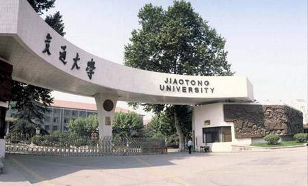 """西安交通大学:2002年以来已连续六年获""""管理学""""学科门类排名全国图片"""