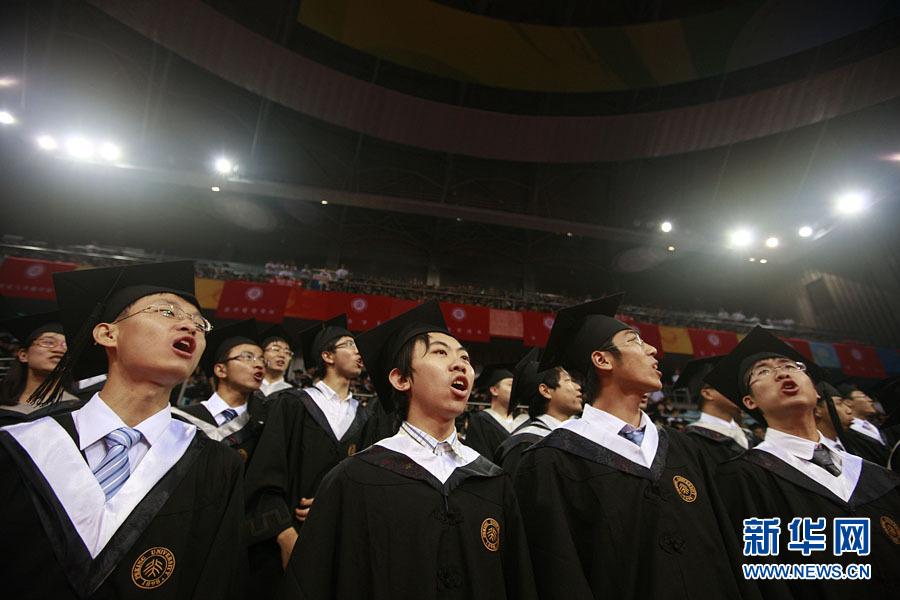 高清:实拍北京大学毕业典礼(组图)