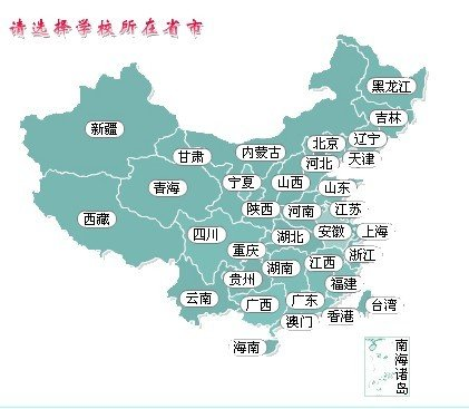 牡丹江一中2013高考_黑龙江大学内部地图展示_地图分享