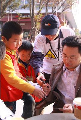联邦快递携手全球儿童安全组织开展为儿童减速活动
