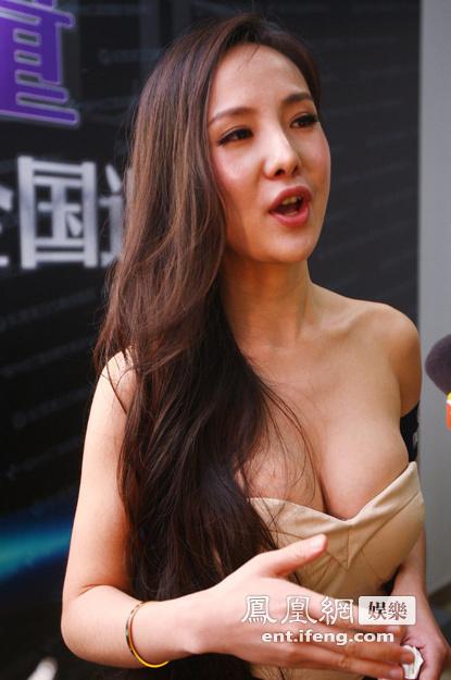 求婚失败粉丝扯下干露露胸衣[高清大图]_娱乐频道_凤凰网